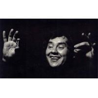 Archív képek a családtól - Feledy Gyula  (1928-2010)  (61)
